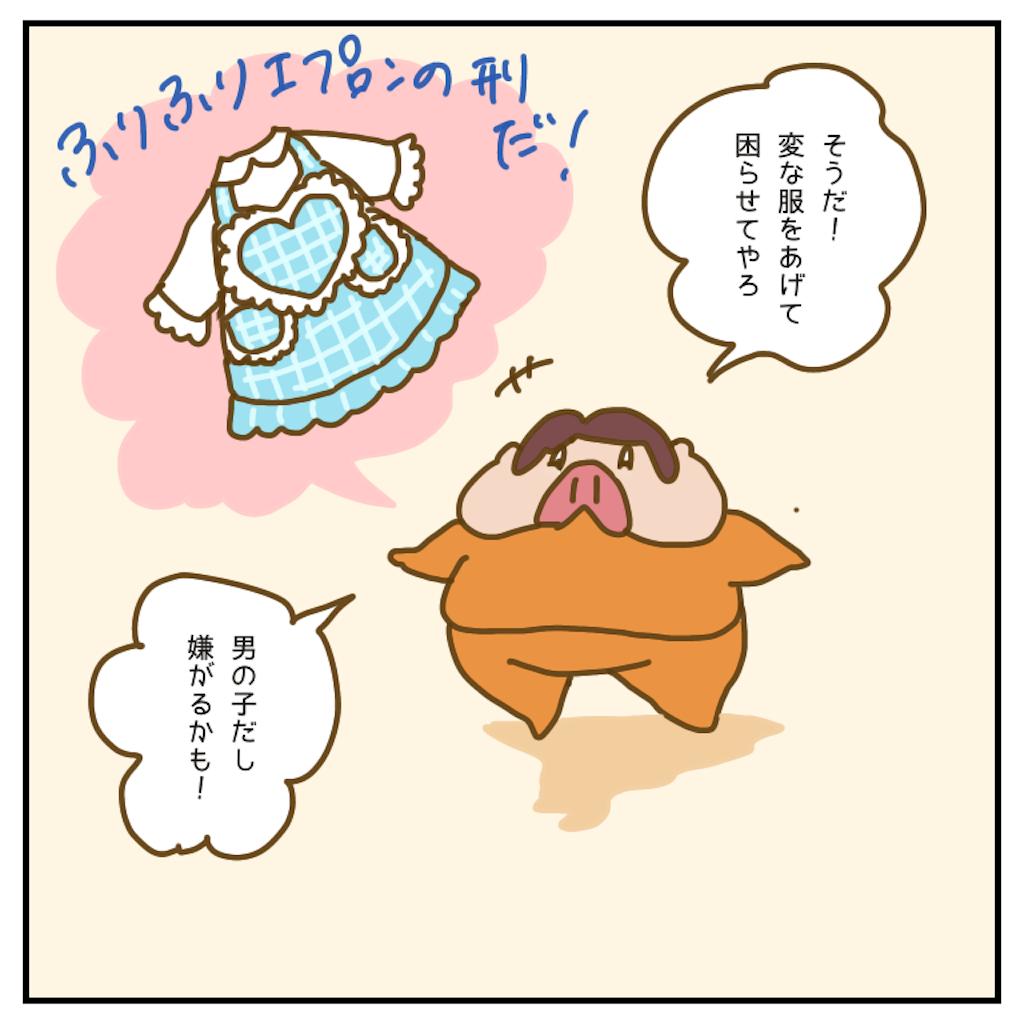 f:id:chiisakiobu:20200606202518p:image