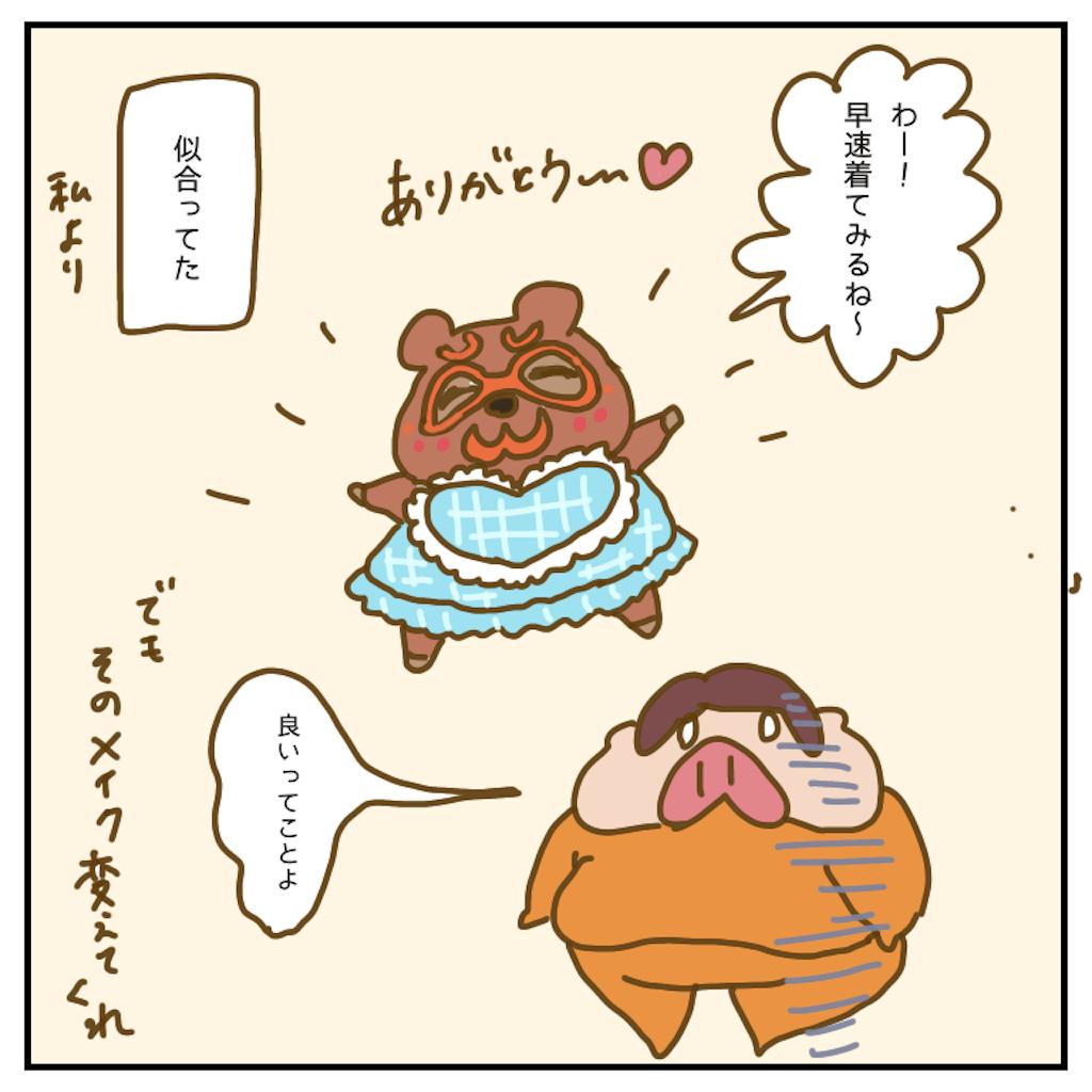 f:id:chiisakiobu:20200606202527p:image