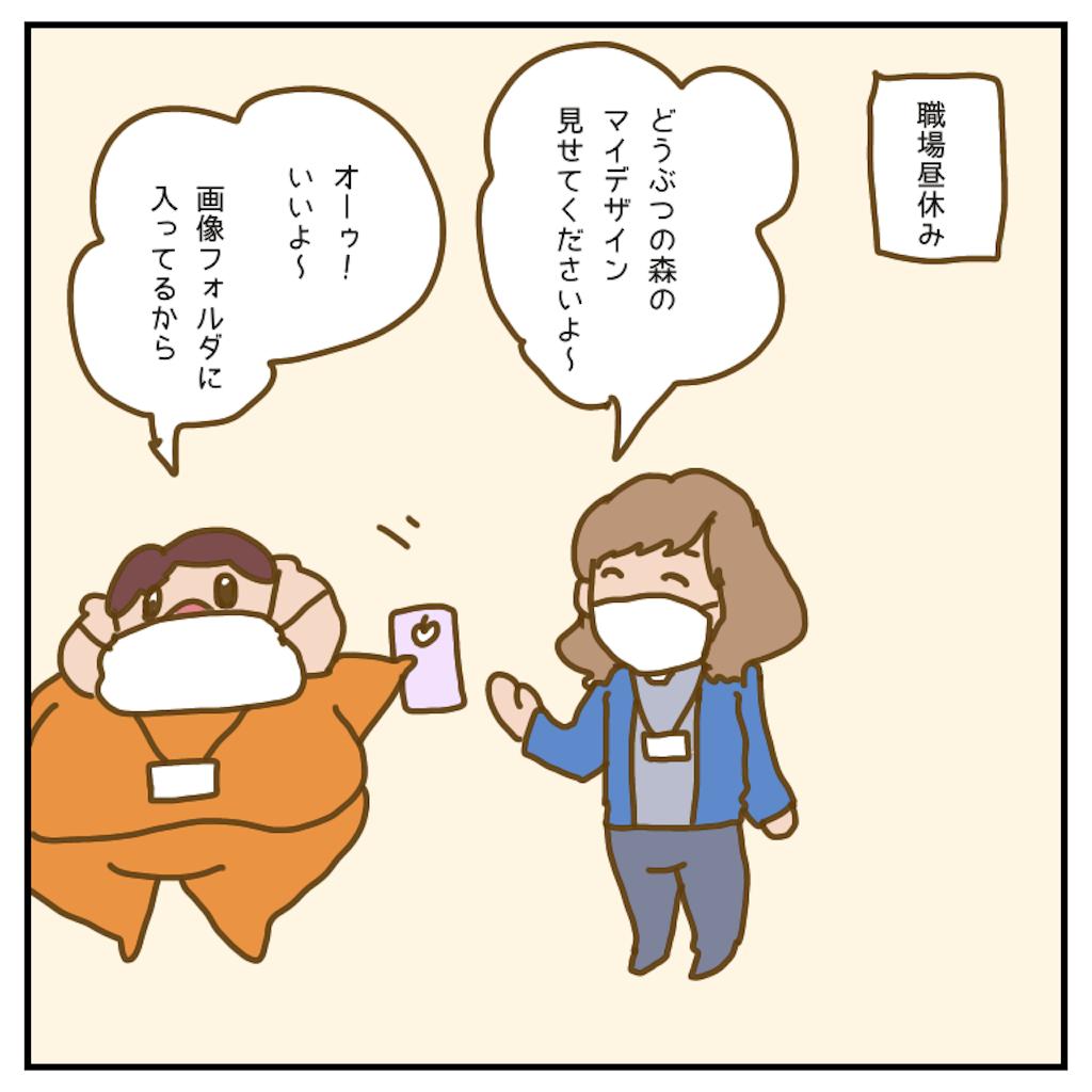 f:id:chiisakiobu:20200610222343p:image