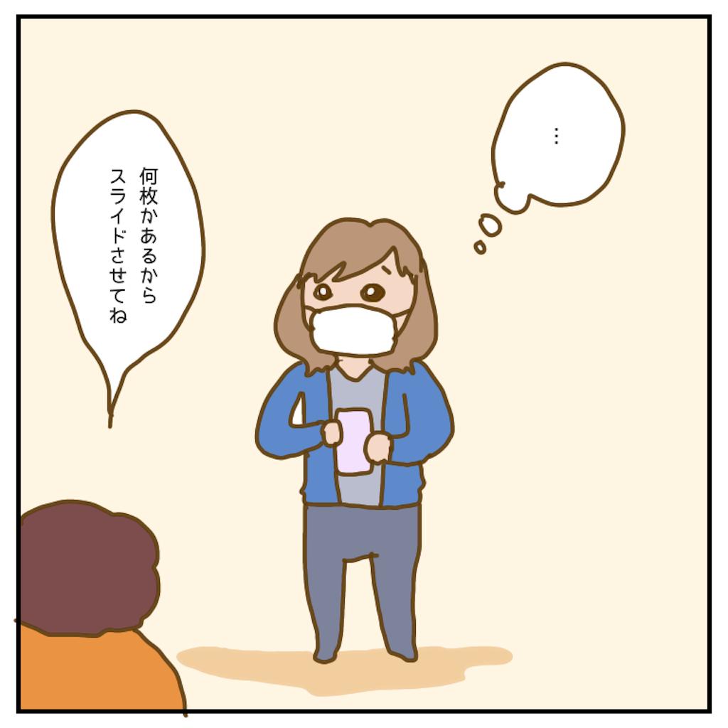 f:id:chiisakiobu:20200610222358p:image