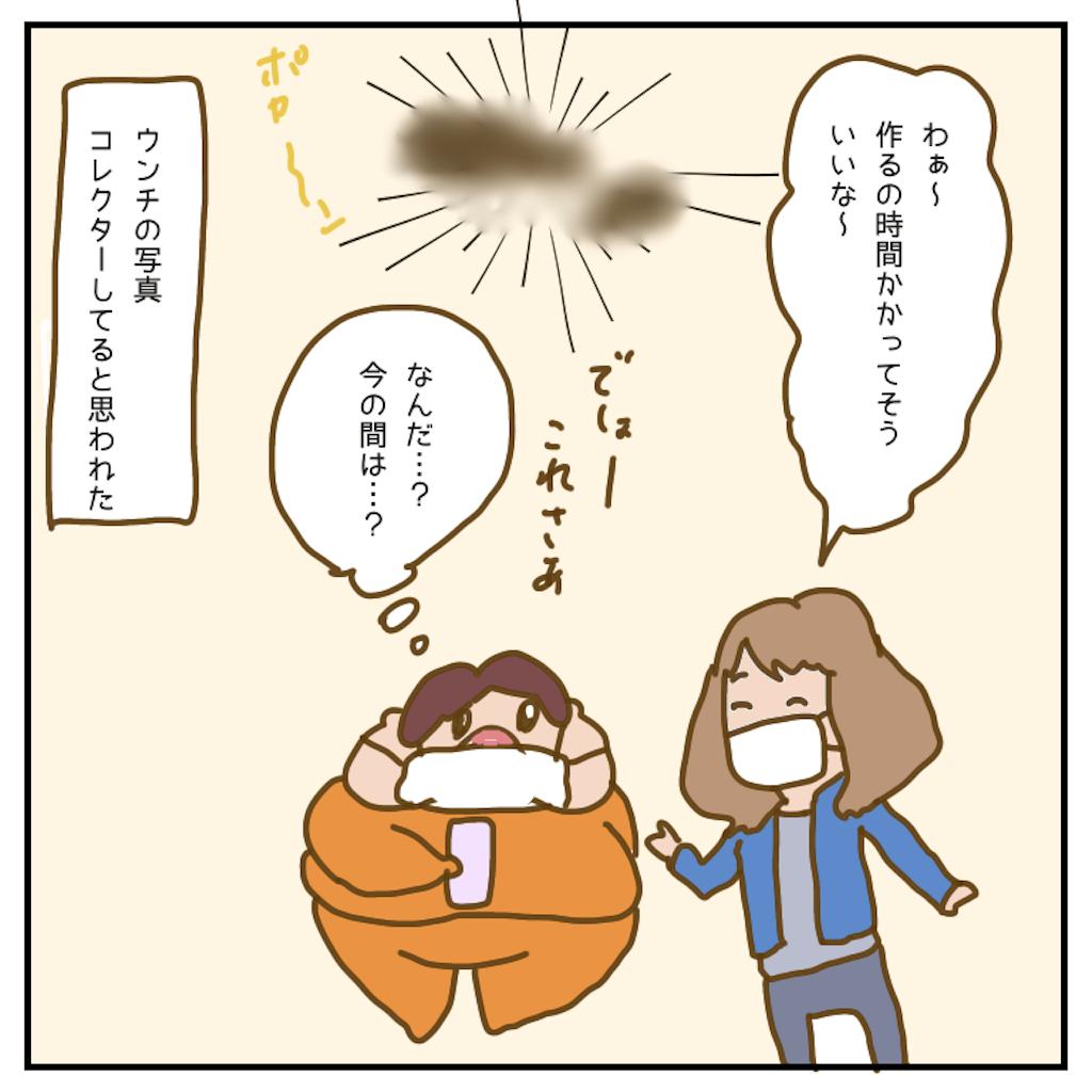 f:id:chiisakiobu:20200610222408p:image