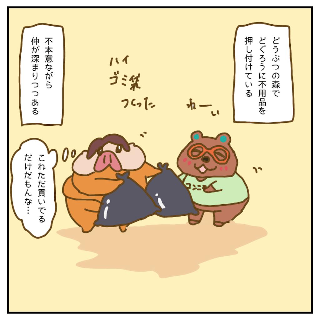 f:id:chiisakiobu:20200611230444p:image