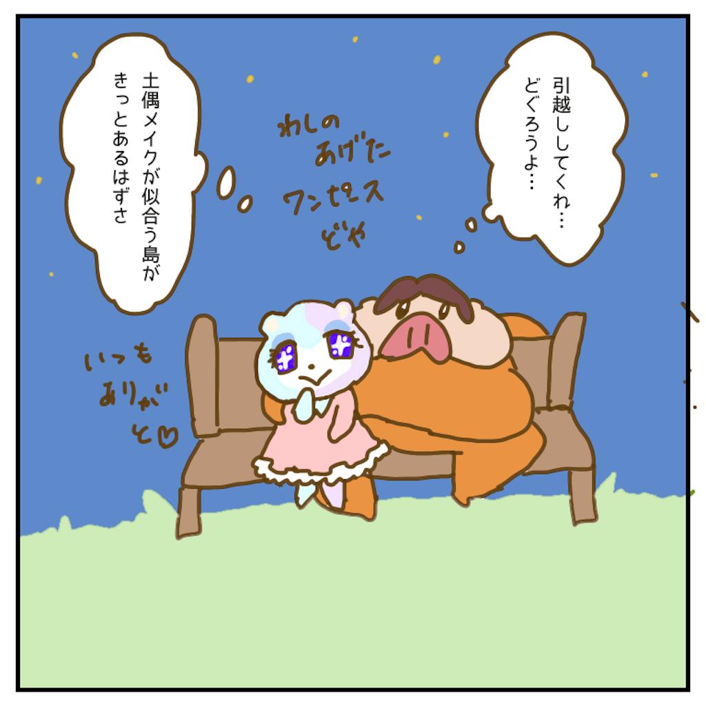 f:id:chiisakiobu:20200611230456p:image