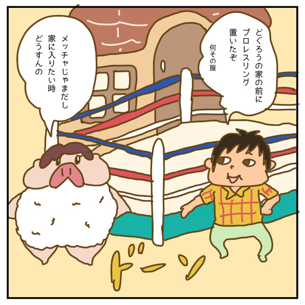 f:id:chiisakiobu:20200611230515p:image
