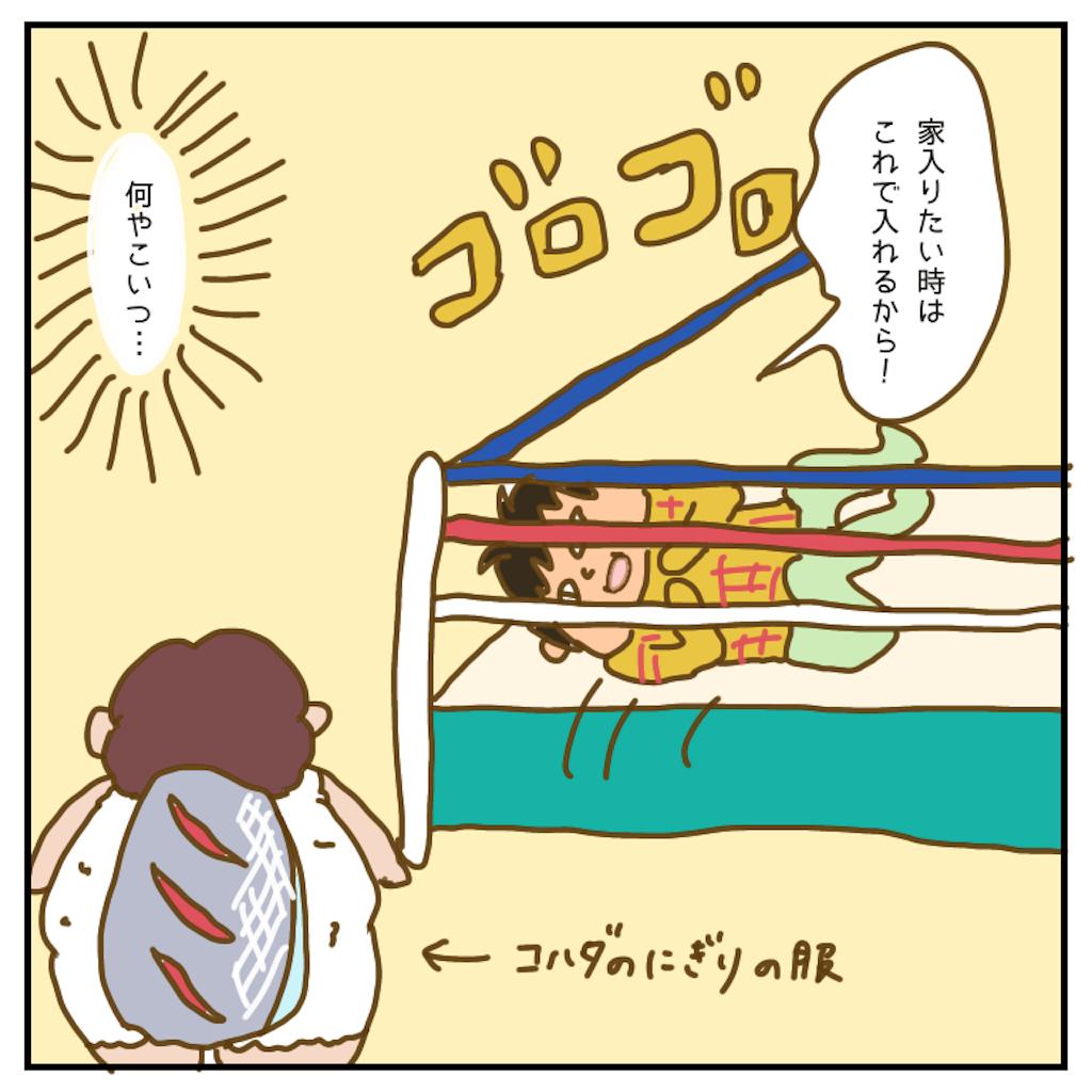 f:id:chiisakiobu:20200611230528p:image