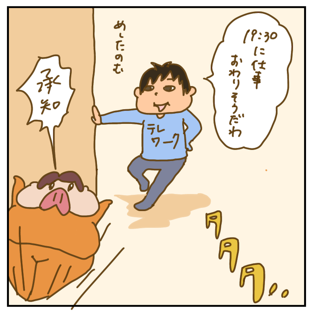 f:id:chiisakiobu:20200614201223p:image