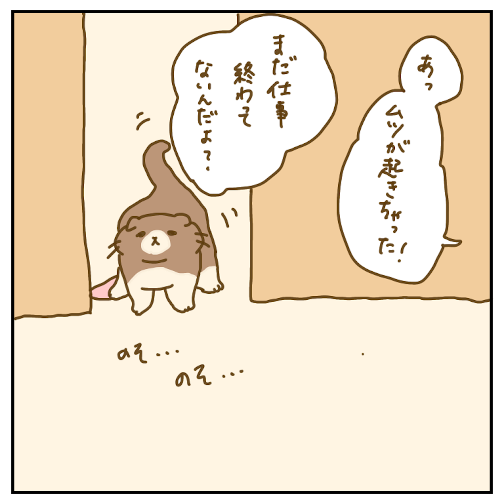 f:id:chiisakiobu:20200614201232p:image