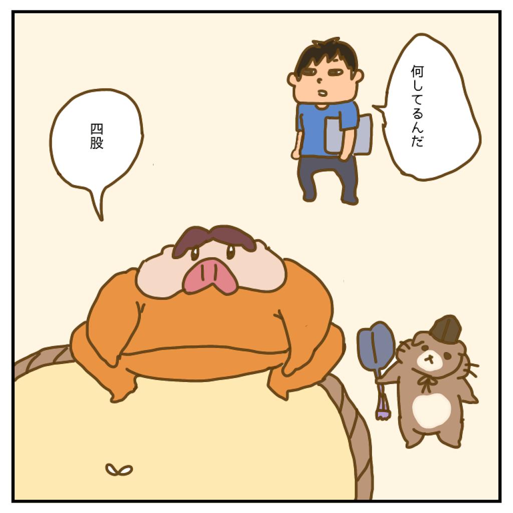f:id:chiisakiobu:20200615210943p:image
