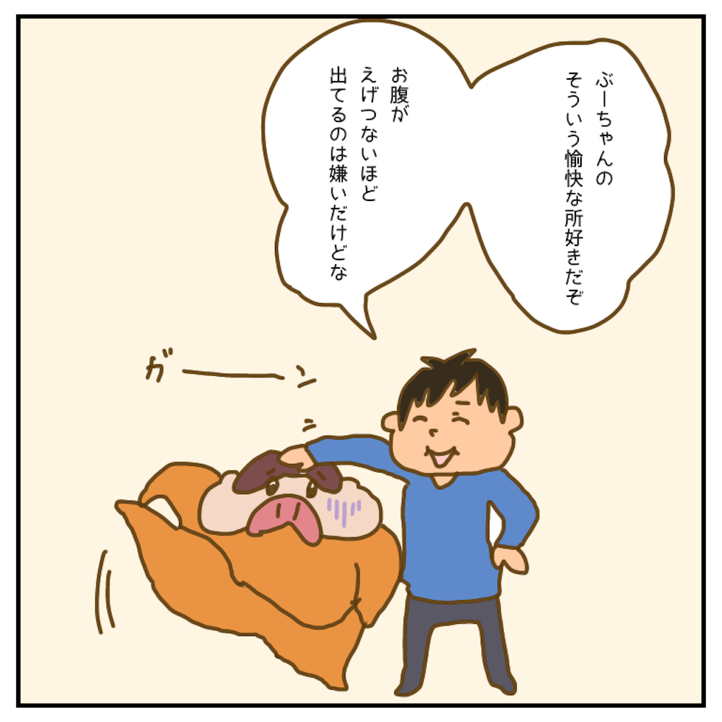 f:id:chiisakiobu:20200615210951p:image