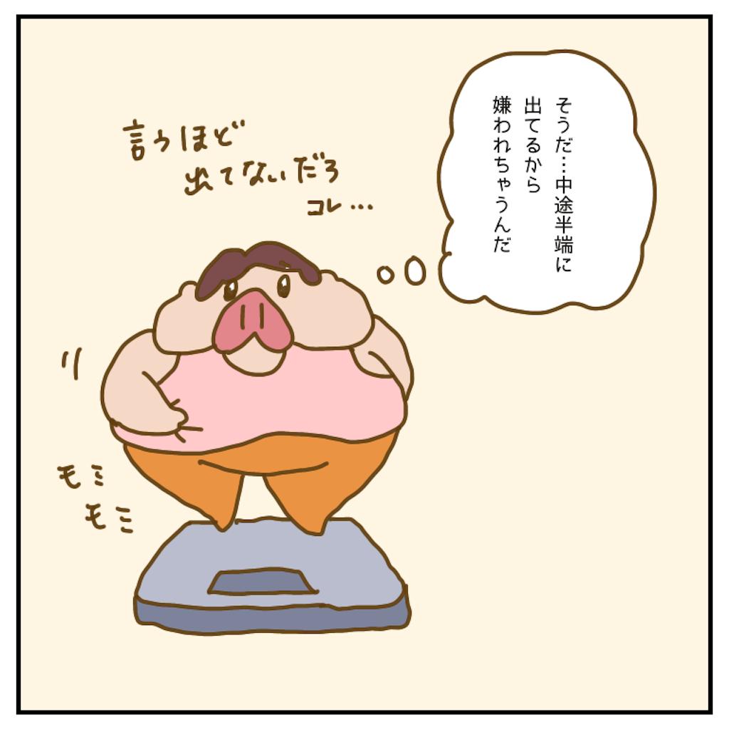 f:id:chiisakiobu:20200615210958p:image