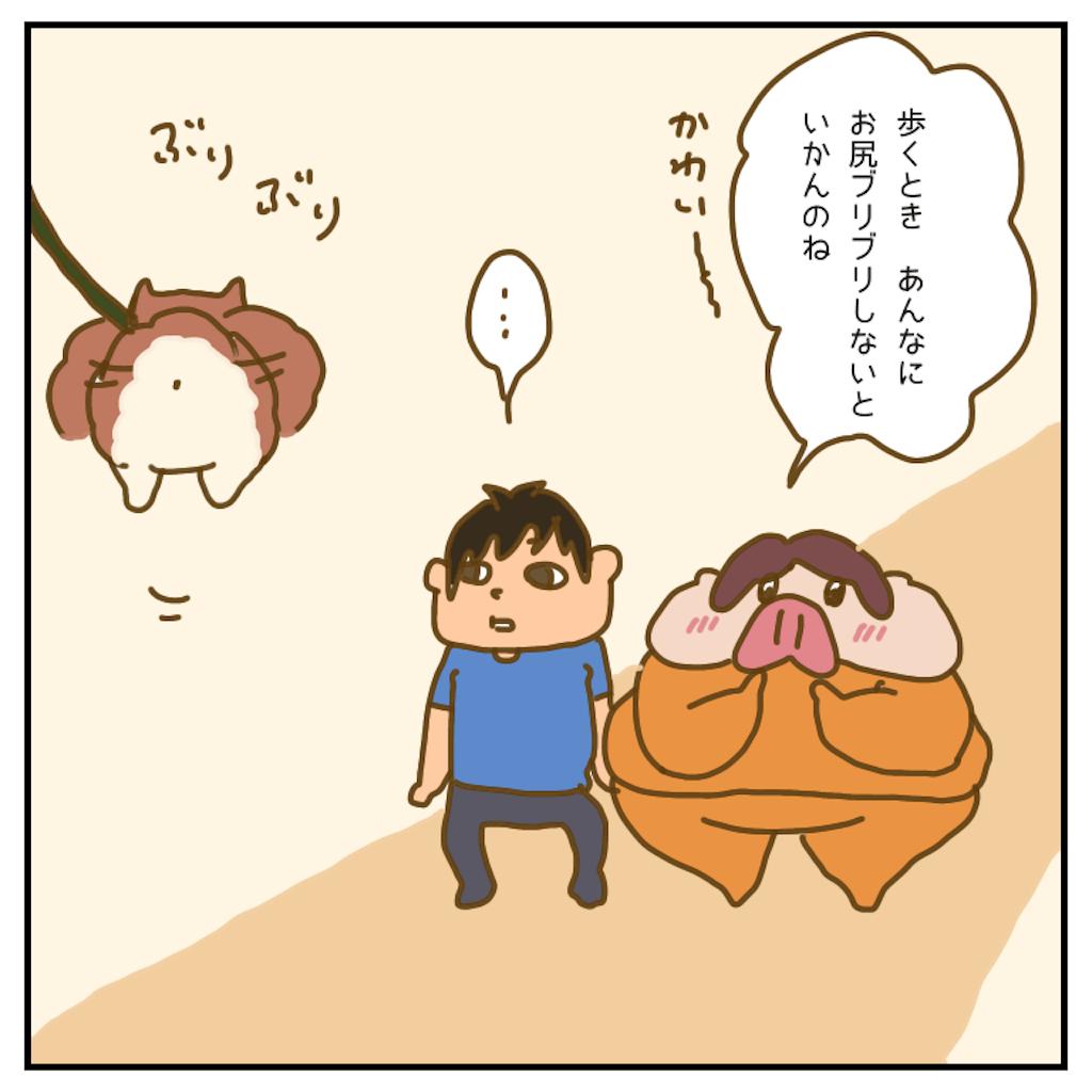 f:id:chiisakiobu:20200624221208p:image