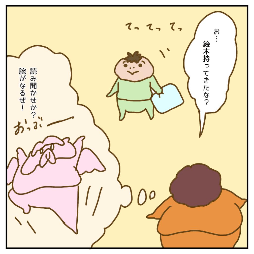 f:id:chiisakiobu:20200629112058p:image