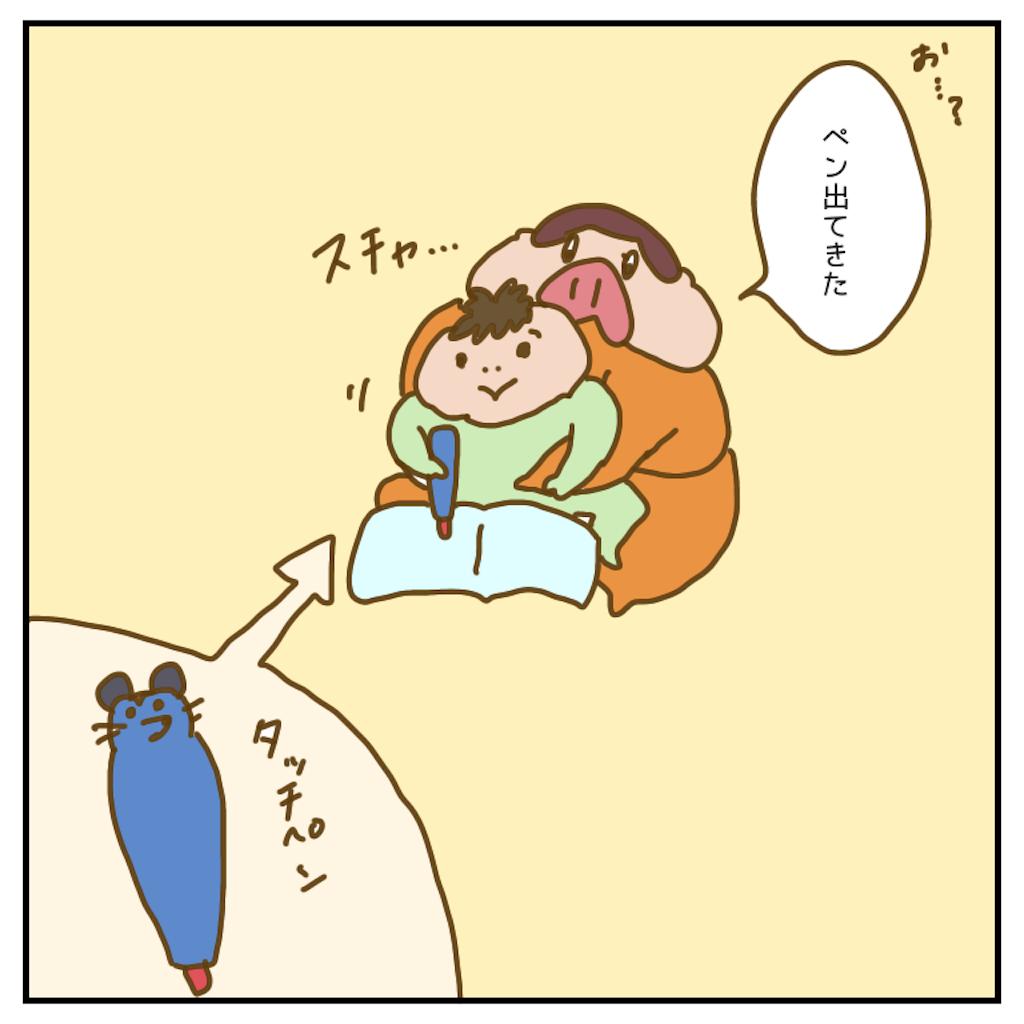 f:id:chiisakiobu:20200629112114p:image