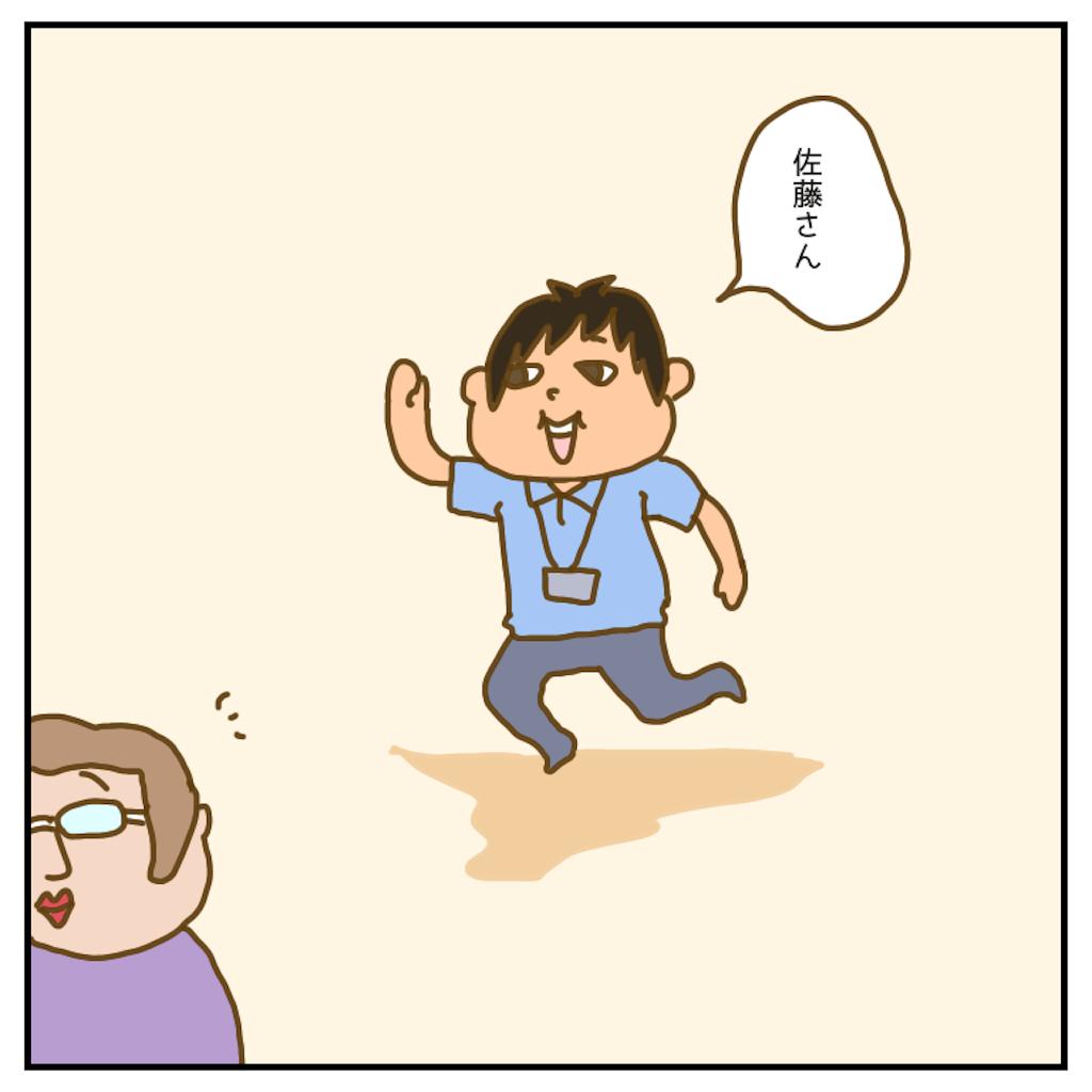 f:id:chiisakiobu:20200702232608p:image