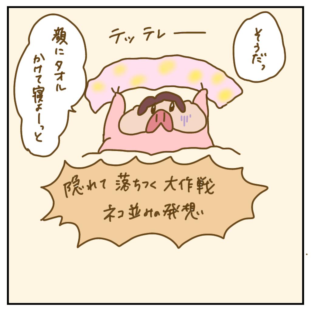 f:id:chiisakiobu:20200706212412p:image