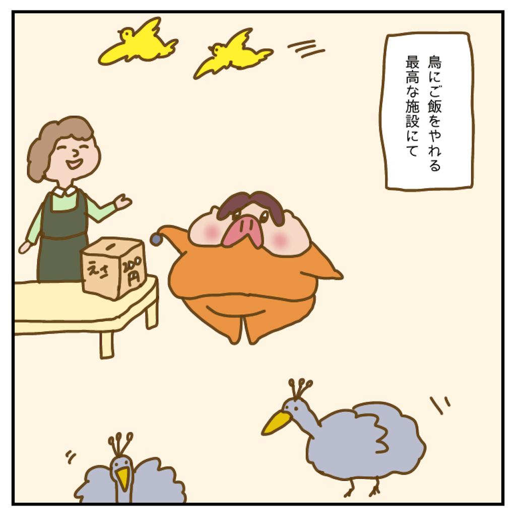 f:id:chiisakiobu:20200707084447p:image