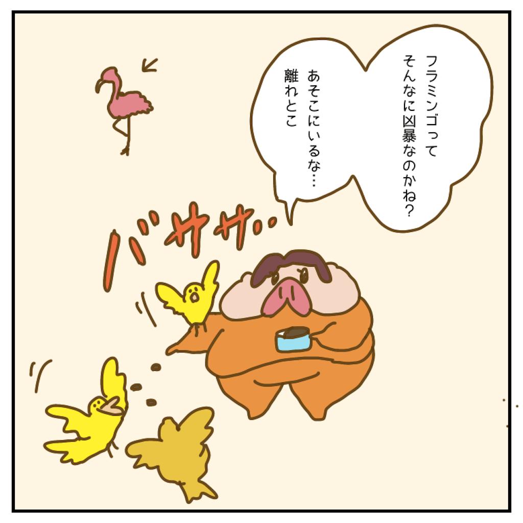 f:id:chiisakiobu:20200707084523p:image