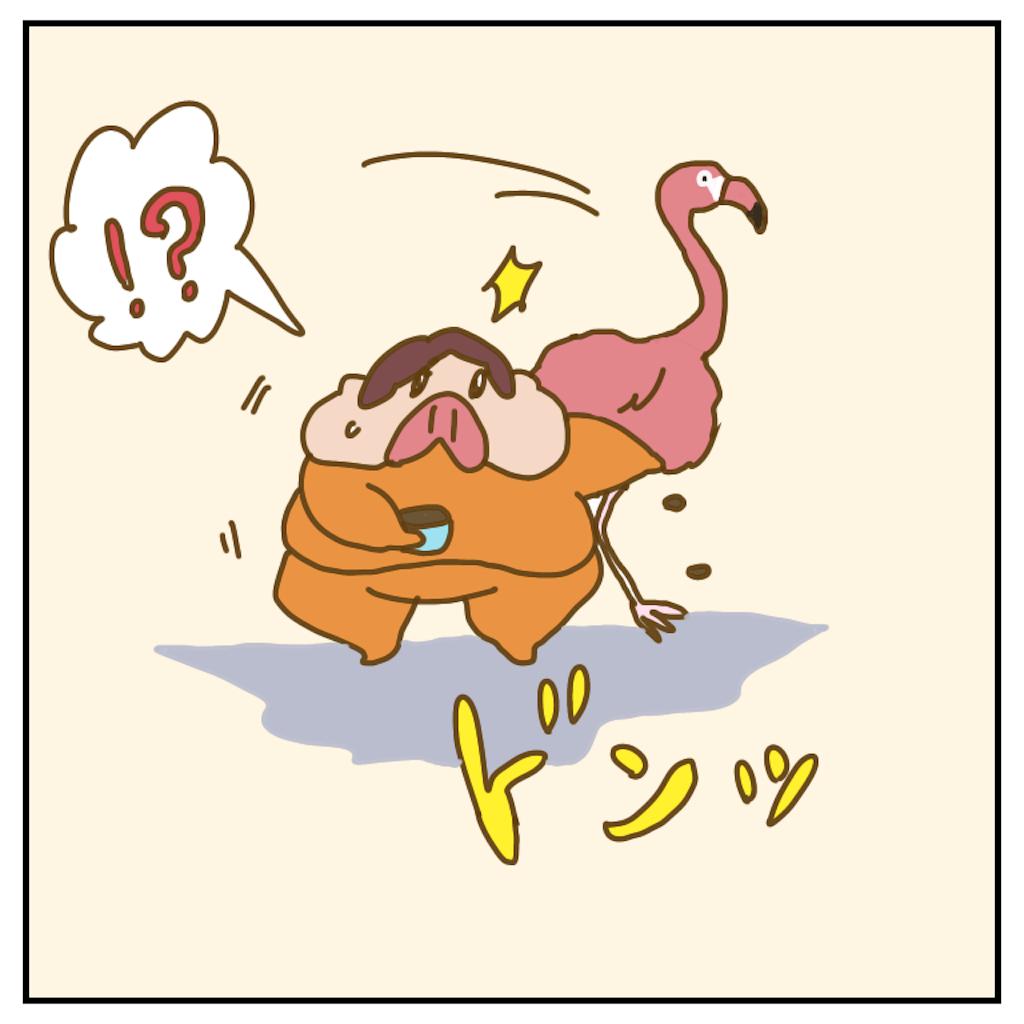 f:id:chiisakiobu:20200707084541p:image