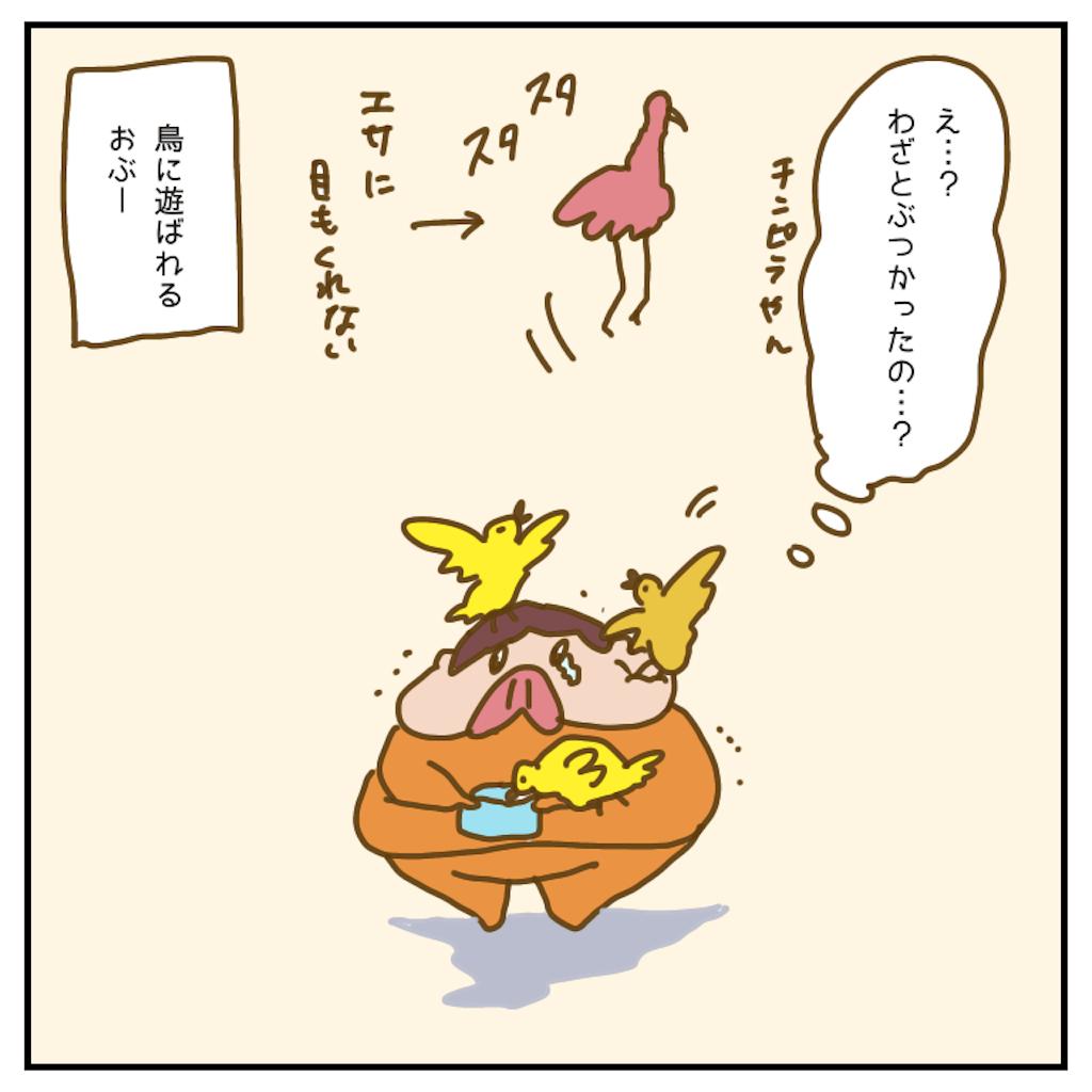 f:id:chiisakiobu:20200707084551p:image