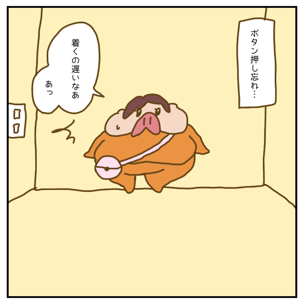 f:id:chiisakiobu:20200711210925p:image