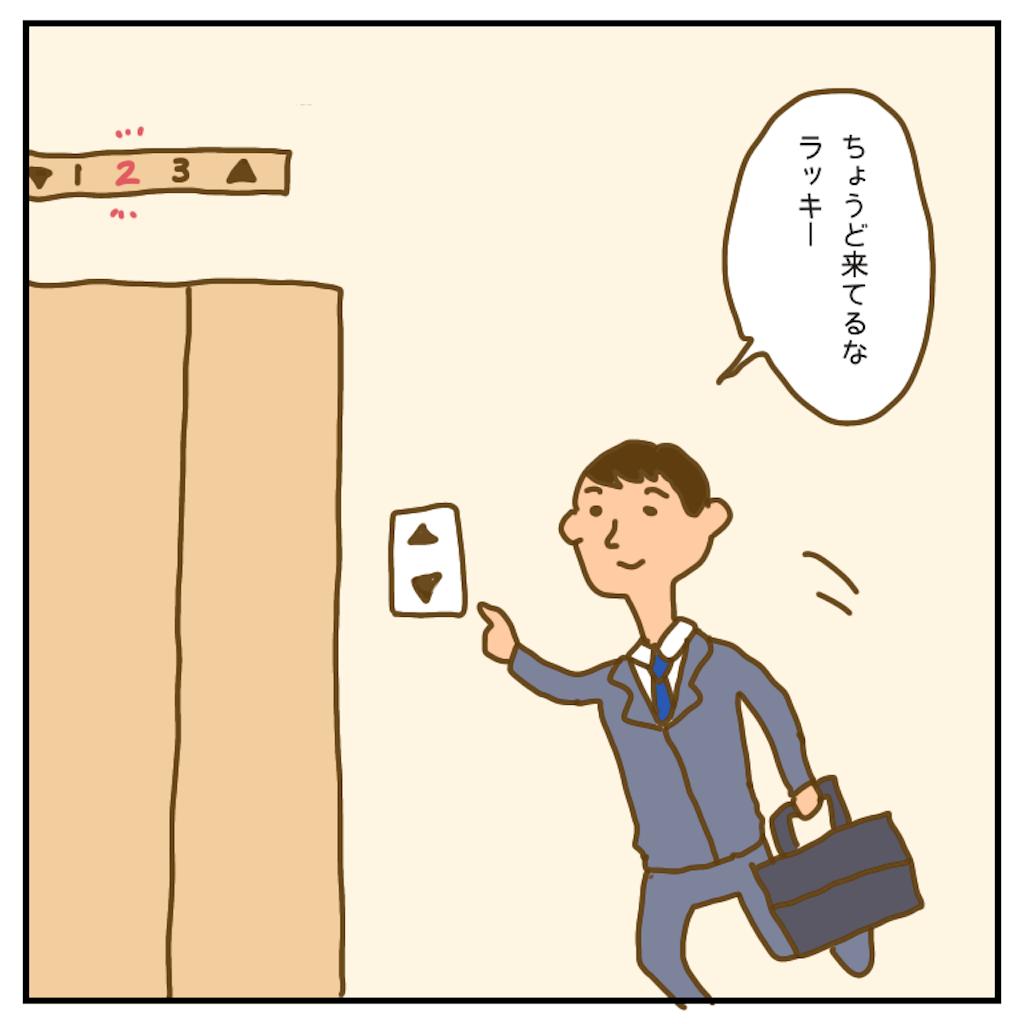 f:id:chiisakiobu:20200711210937p:image