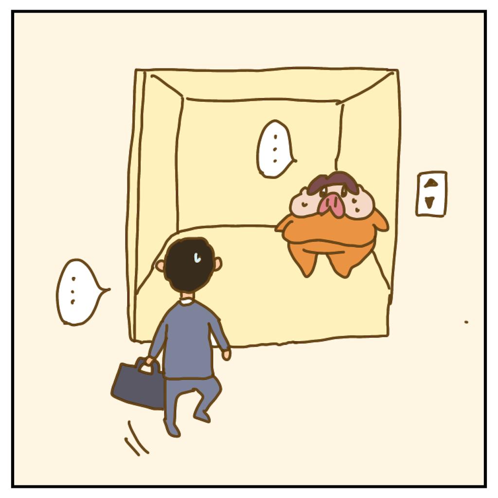 f:id:chiisakiobu:20200711211012p:image