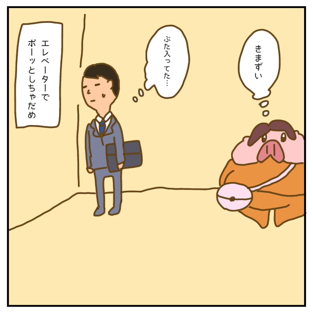 f:id:chiisakiobu:20200711211020p:image