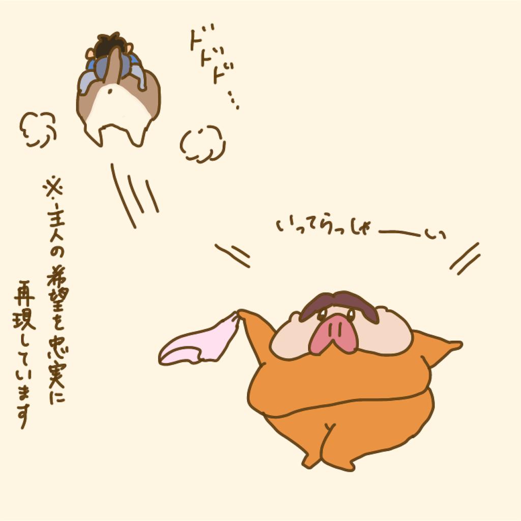 f:id:chiisakiobu:20200712222136p:image