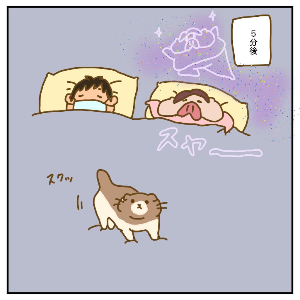 f:id:chiisakiobu:20200716202630p:image