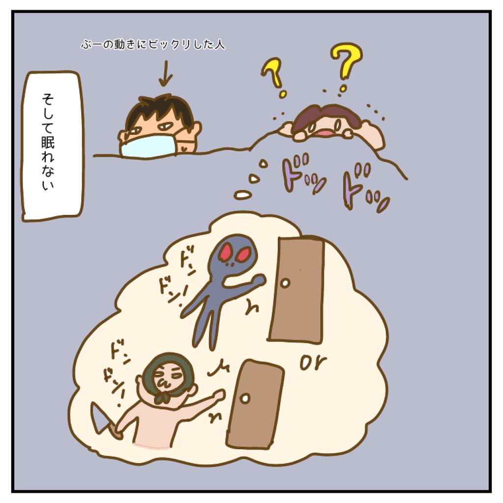 f:id:chiisakiobu:20200716202744p:image
