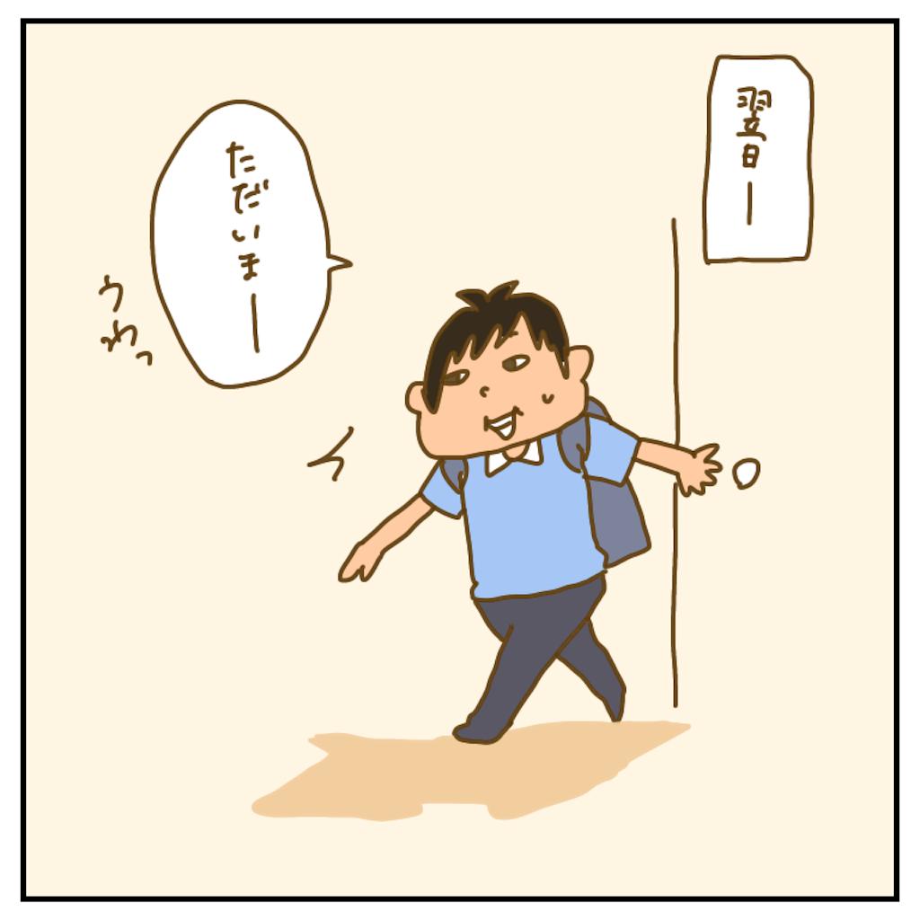 f:id:chiisakiobu:20200718195716p:image