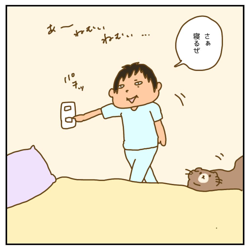 f:id:chiisakiobu:20200719231531p:image
