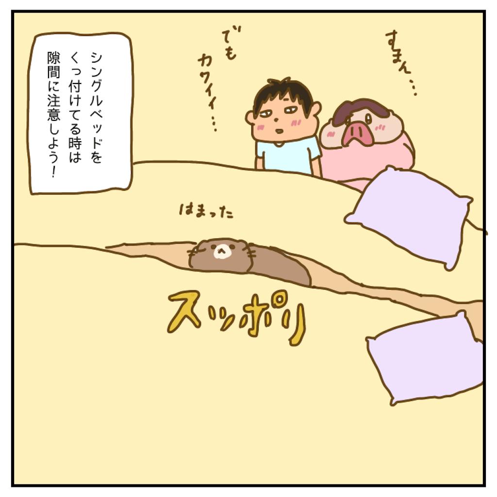 f:id:chiisakiobu:20200719231605p:image