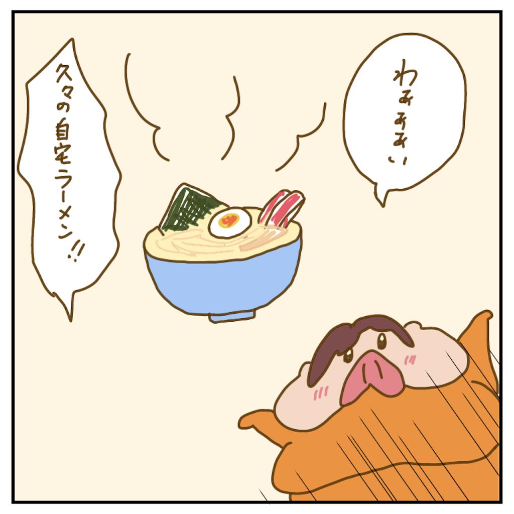 f:id:chiisakiobu:20200723003738p:image