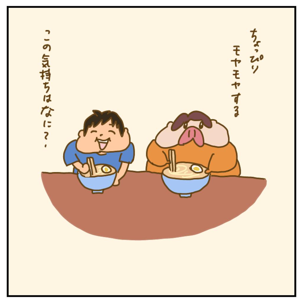 f:id:chiisakiobu:20200723003800p:image