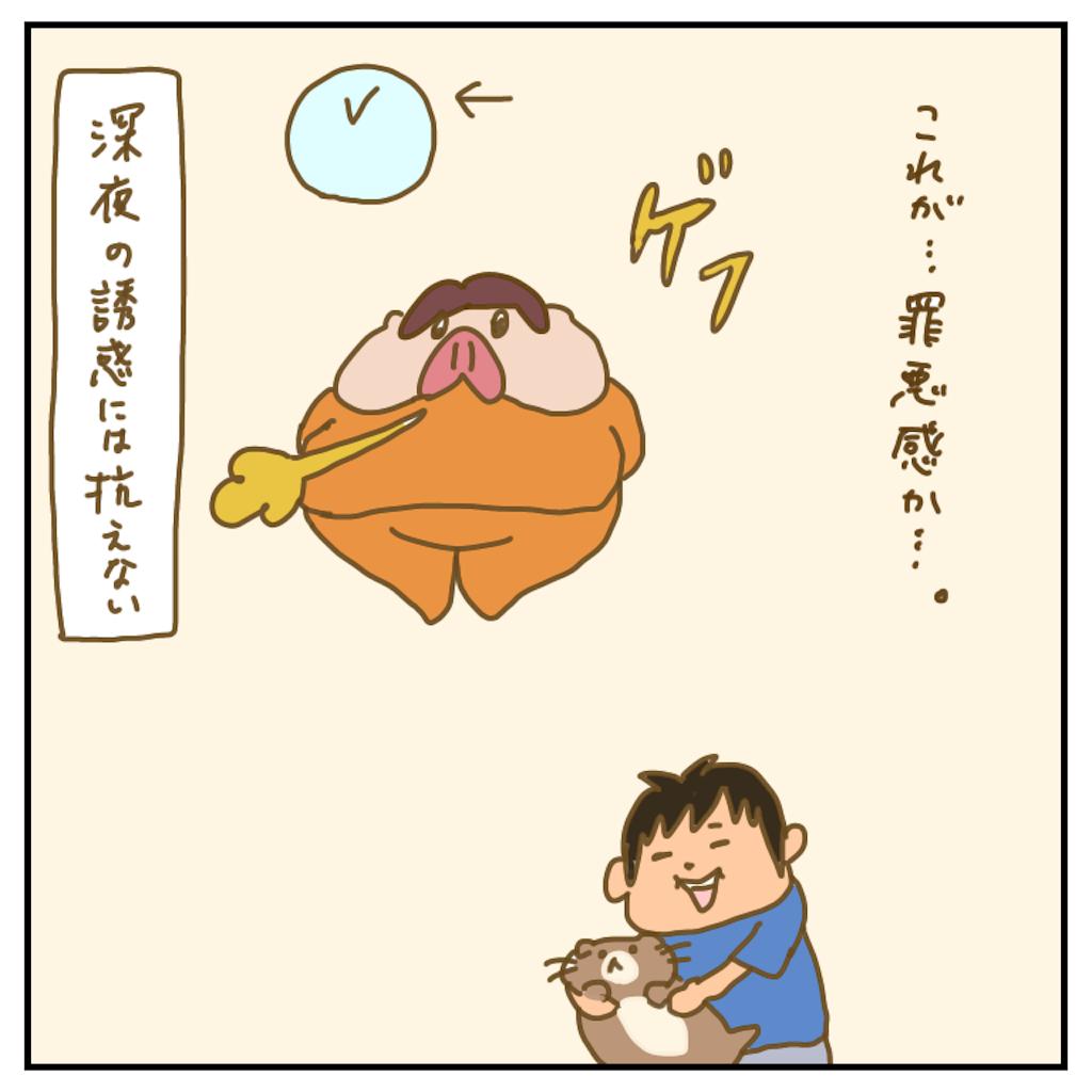 f:id:chiisakiobu:20200723003807p:image