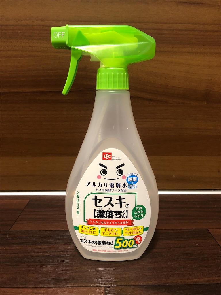 f:id:chiisakiobu:20200725222558j:image