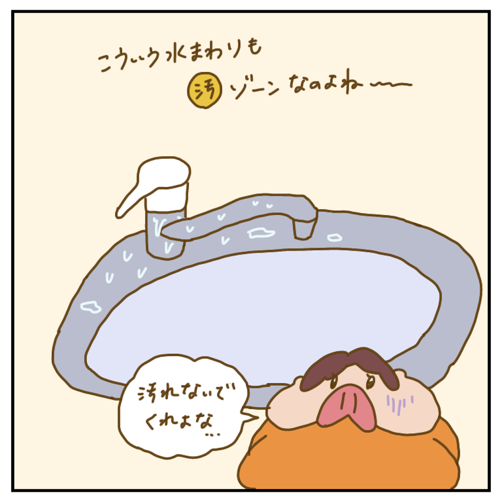 f:id:chiisakiobu:20200725225005p:image