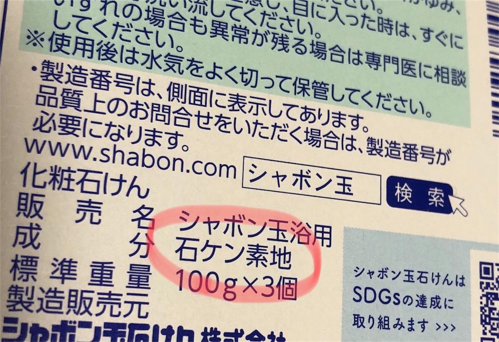 f:id:chiisakiobu:20200730180108j:image