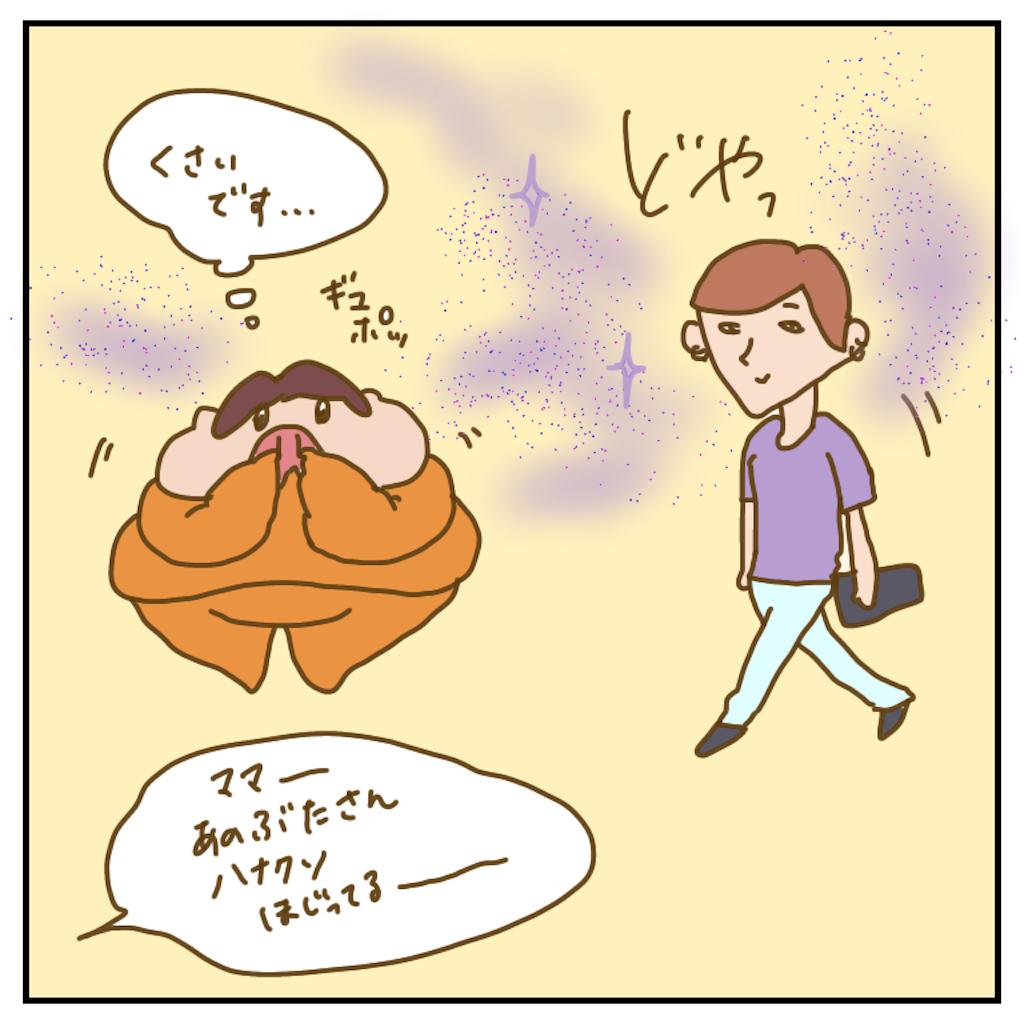 f:id:chiisakiobu:20200730203234p:image
