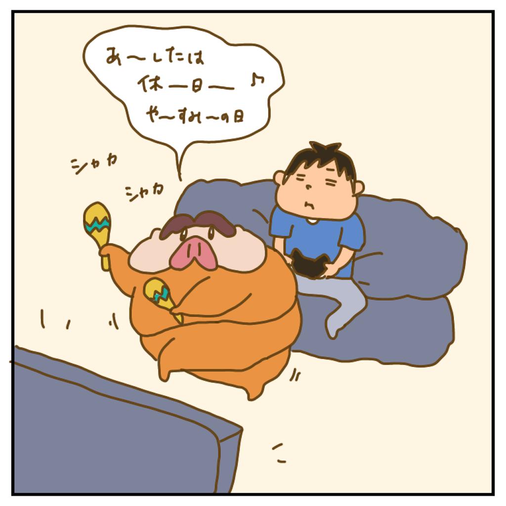 f:id:chiisakiobu:20200808000058p:image