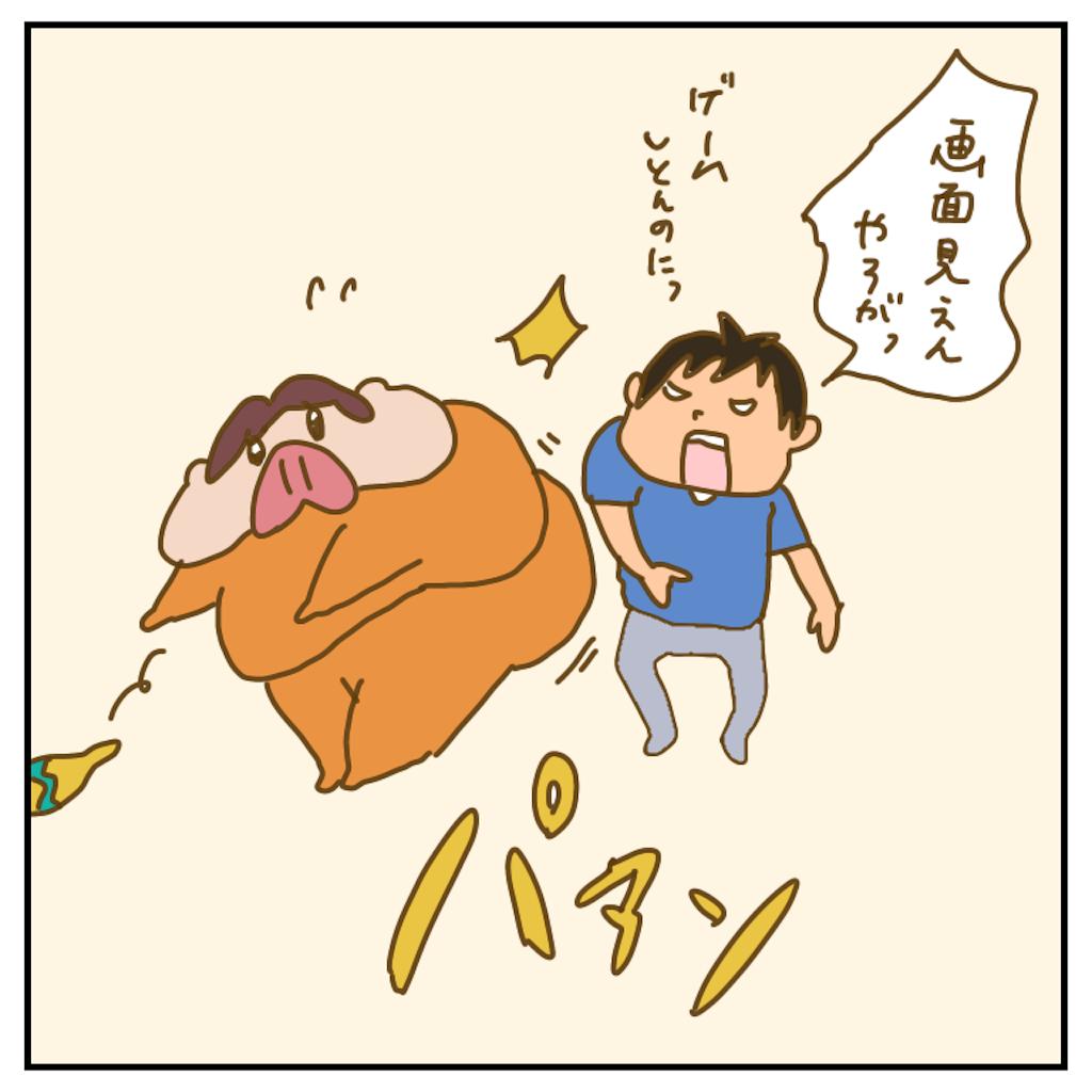 f:id:chiisakiobu:20200808000107p:image