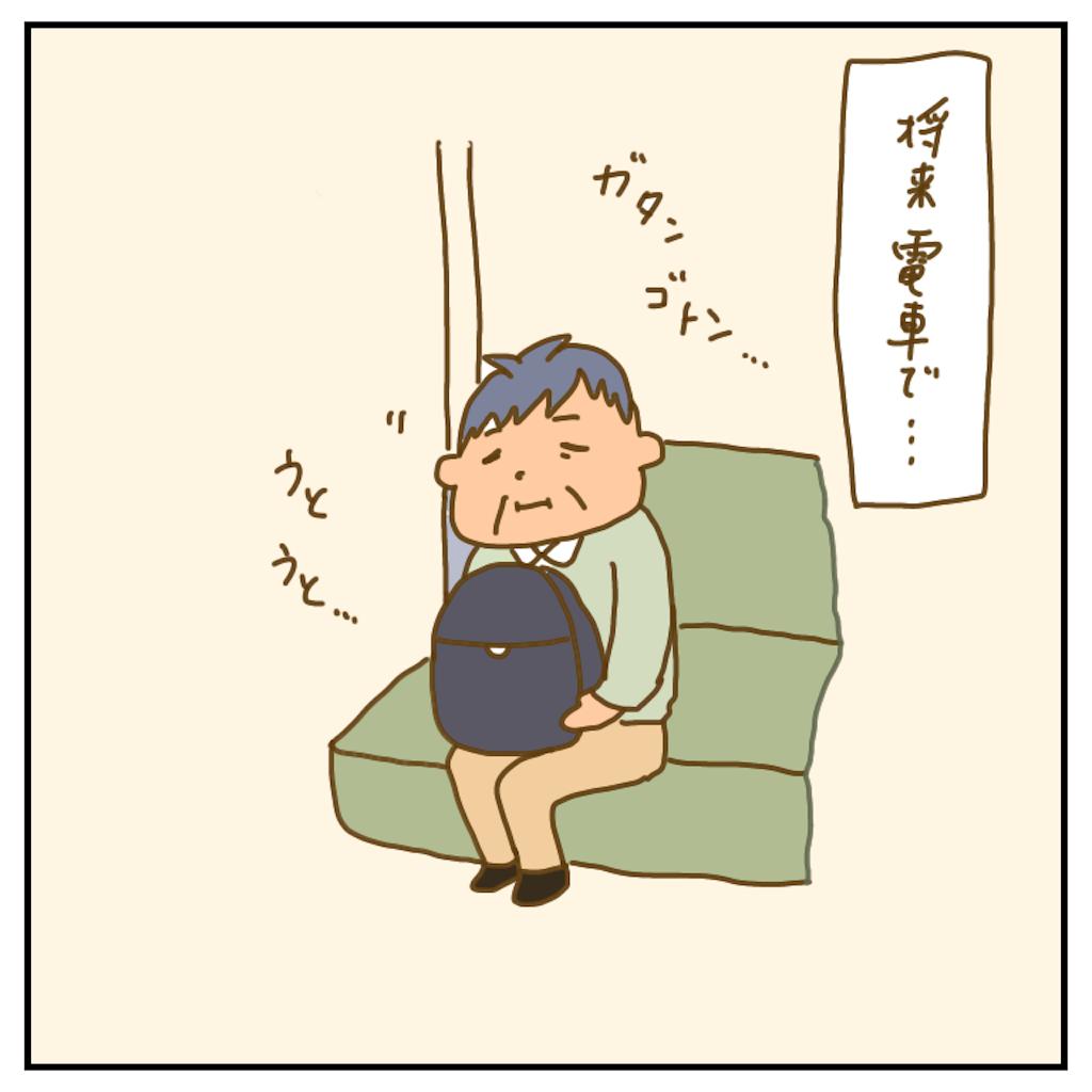 f:id:chiisakiobu:20200808000129p:image