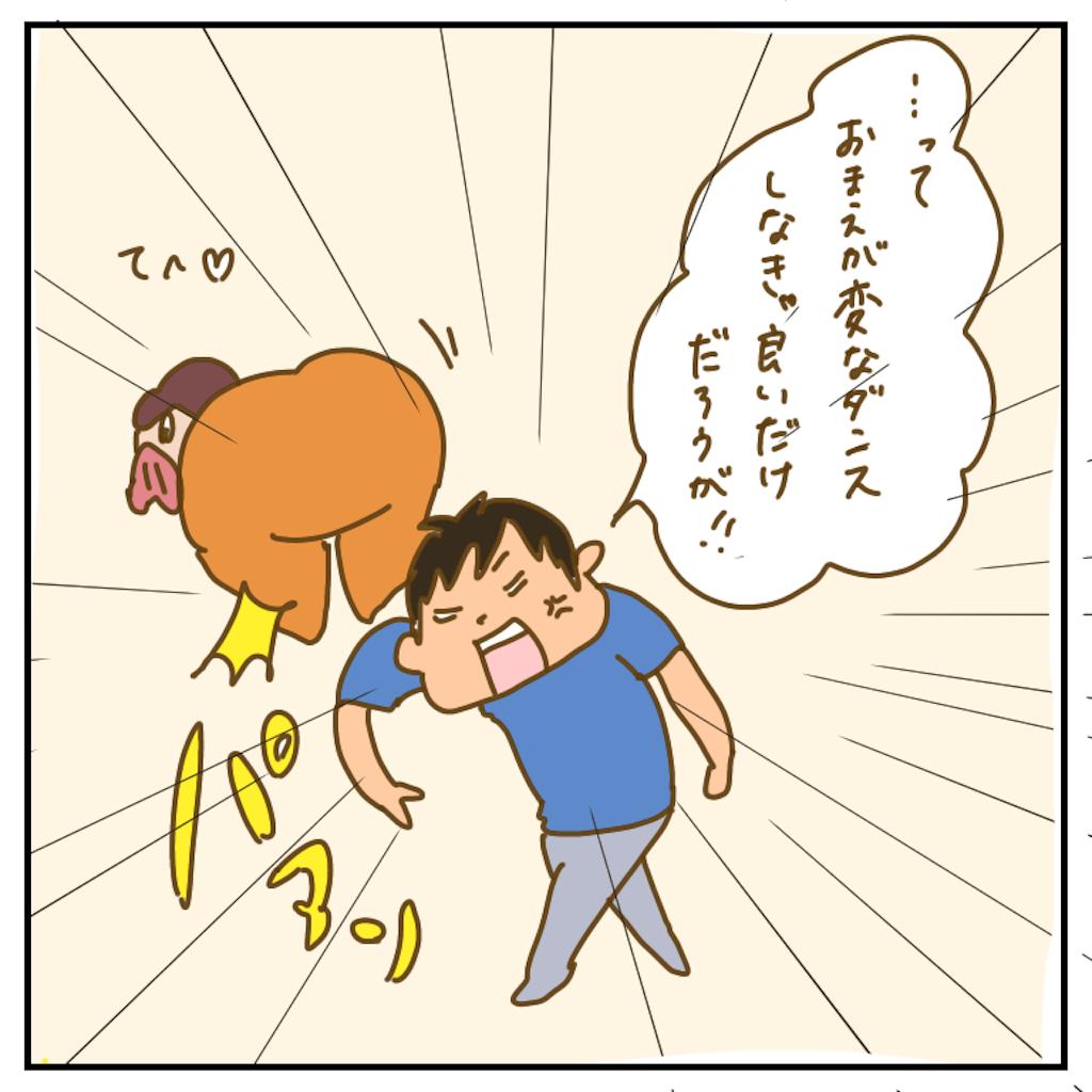 f:id:chiisakiobu:20200808000209p:image