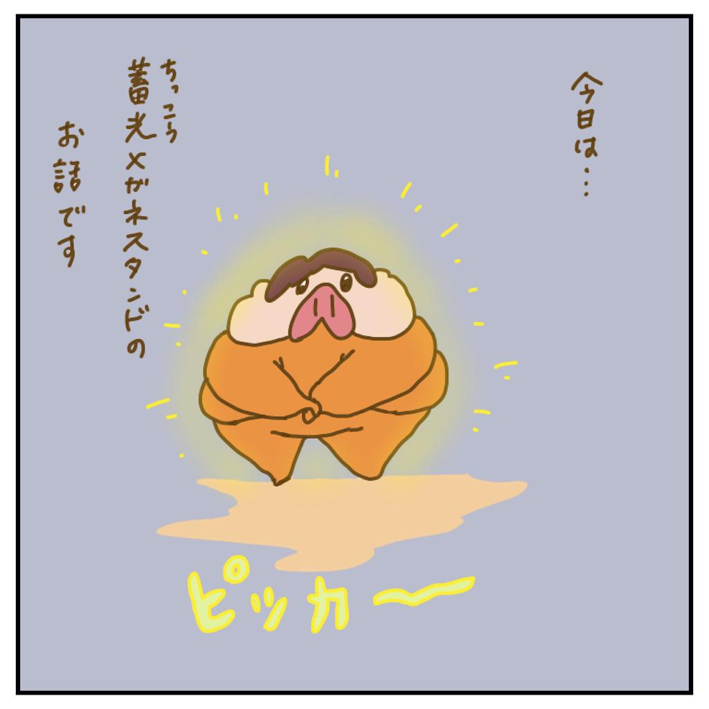 f:id:chiisakiobu:20200808214838p:image