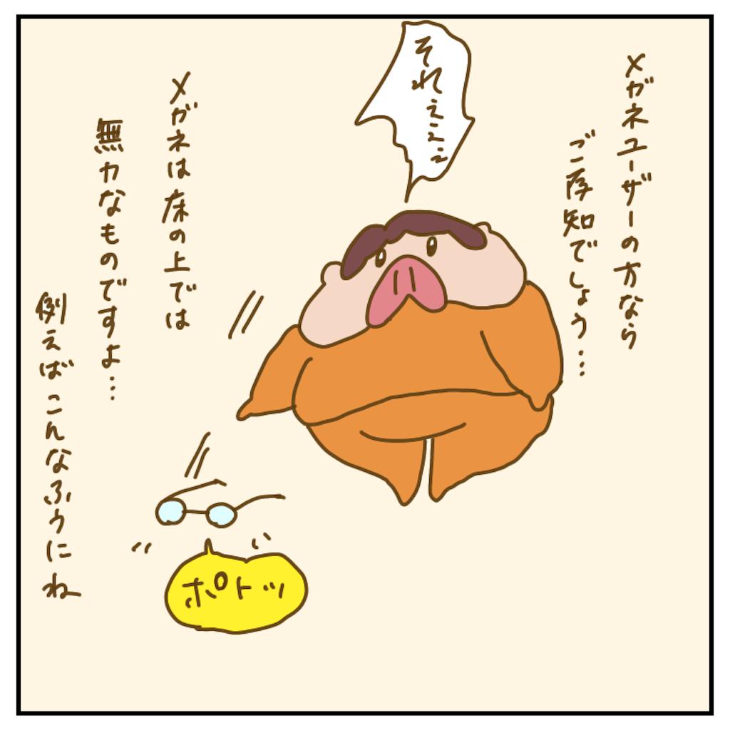 f:id:chiisakiobu:20200808214851p:image