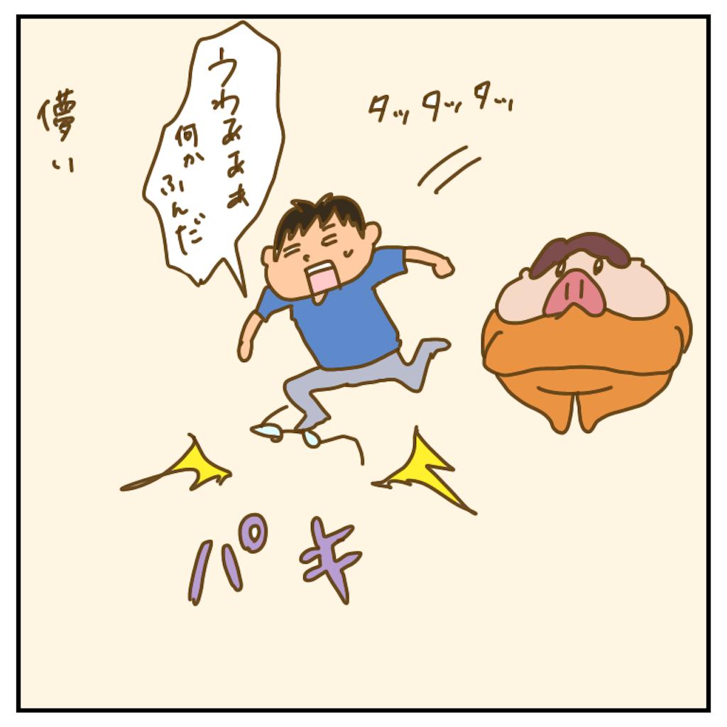 f:id:chiisakiobu:20200808214912p:image