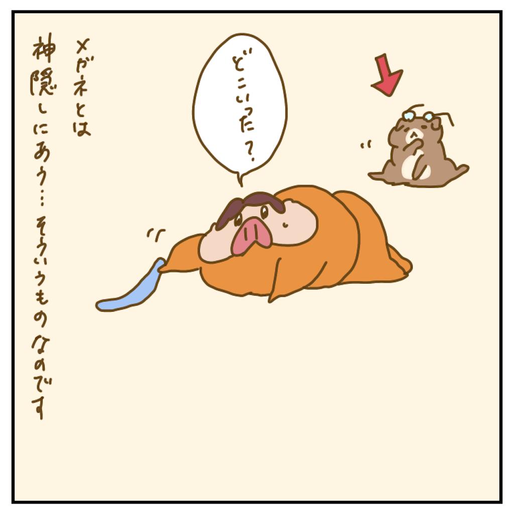 f:id:chiisakiobu:20200808214934p:image