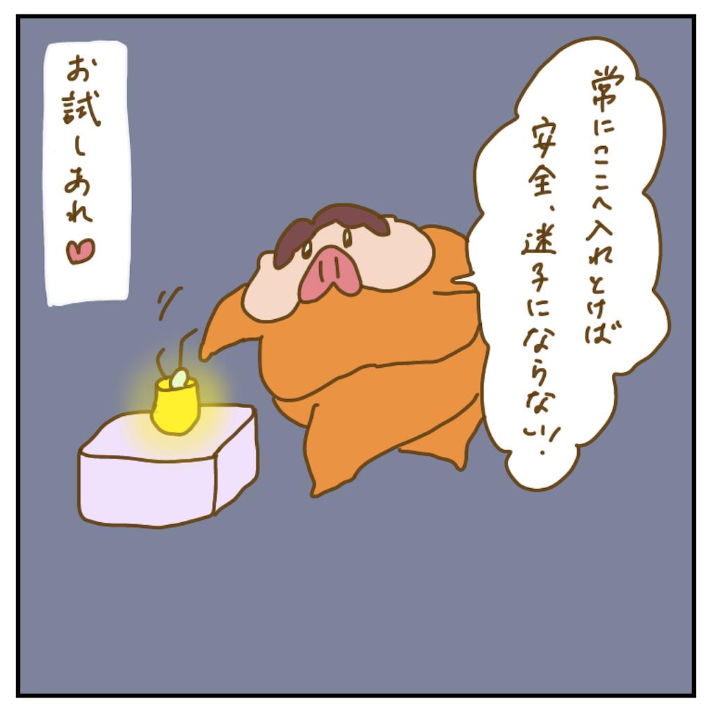 f:id:chiisakiobu:20200808215009p:image
