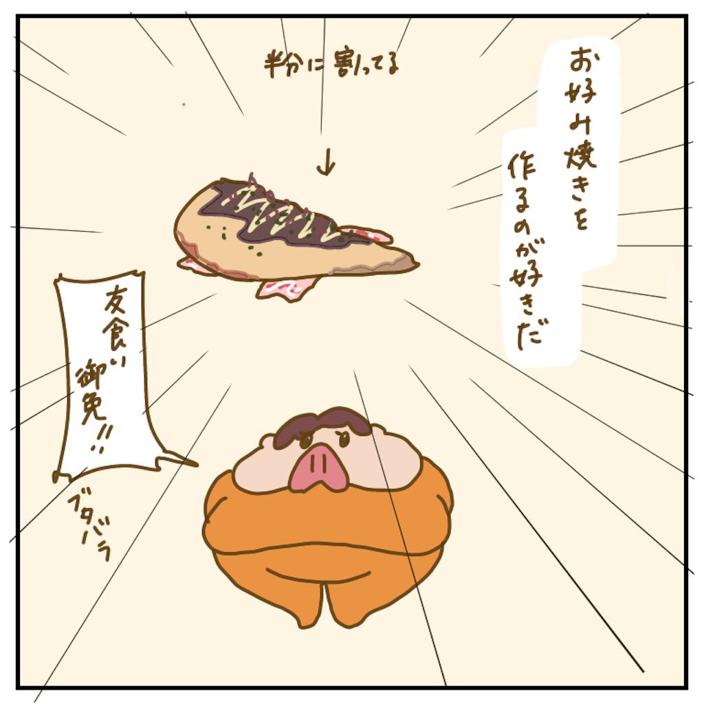 f:id:chiisakiobu:20200822173856p:image